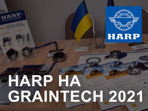 HARP НА GRAINTECH 2021